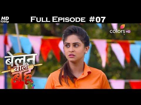 Belanwali Bahu - 23rd January 2018 - बेलन वाली बहू - Full Episode thumbnail