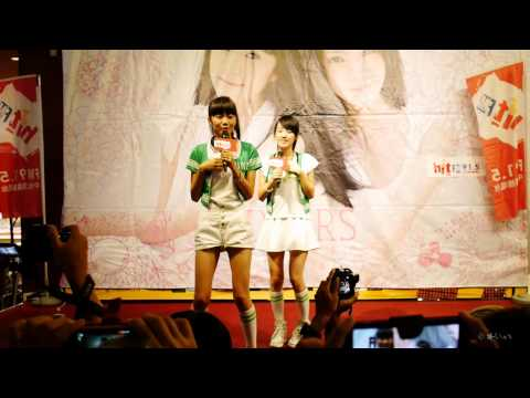 2014-08-30 Dears(Dewi & 小安) - U N Me