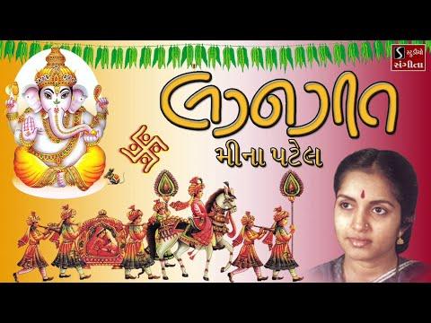 Prachin Lagan Geet - Part 1 - Traditional Style Gujarati LagnaGeet - Meena Patel