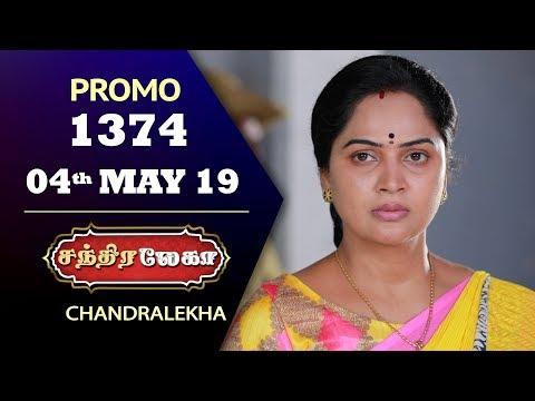 Chandralekha Promo 04-05-2019 Sun Tv Serial Online