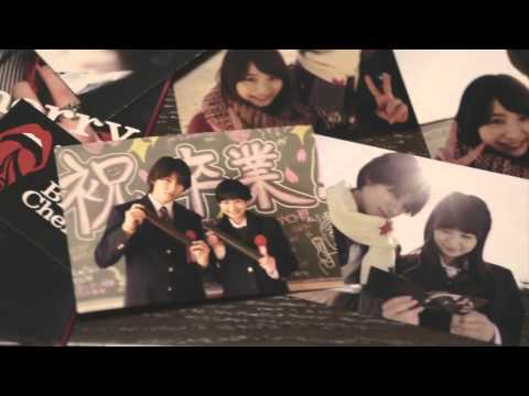 Acid Black Cherry /「未来予想図Ⅱ」PV