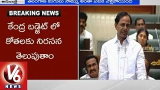 CM KCR On Engineering Students || Telangana Assembly Session || V6 News