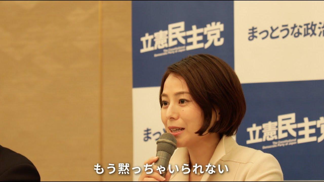 安田真理の画像 p1_26