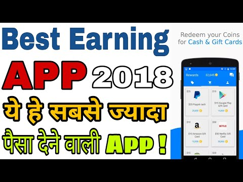best earn money app best earning apps for android | make money online - free PayPal money