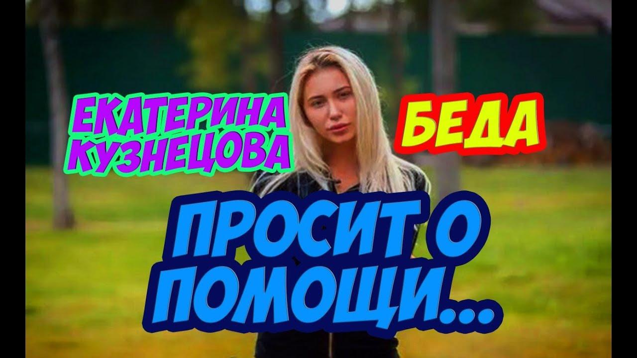 течение рабочего свежие новости дома 2 на 1 августа Москва, Шокальского проезд