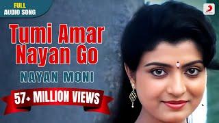 Tumi Amar Nayan Go | Nayan Moni | Bapi Lahiri and Asha Bhonsle | Bengali Love Songs