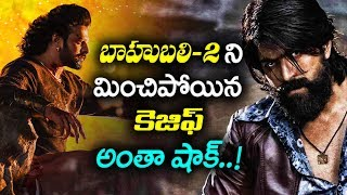 KGF Sets a New Record in Kollywood