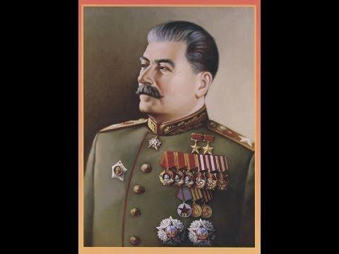 Другая правда о Сталине