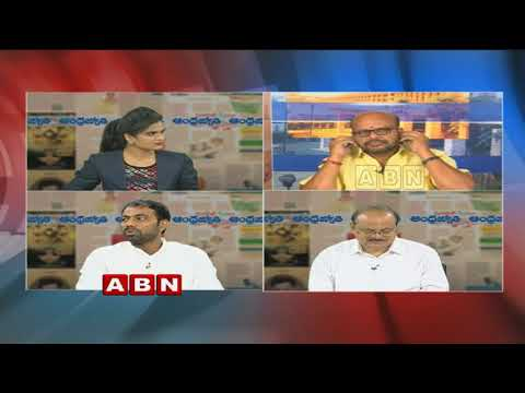 Debate On Chandrababu Political Decisions In TDP Mahanadu | Public Point | Part 2 | ABN Telugu