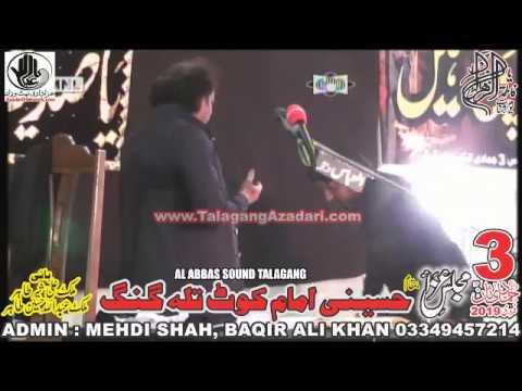 Zakir Aqeel Mohsin | Majlis 3 Jamad Sani 2019 Talagang |