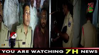 Cordon&search held in mailardevpally ps limits...| 7H News | Hyderabad