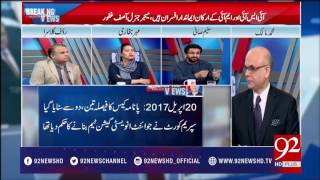 PMLN and PTI is the two sides of same coin:Saleem Safi - 16 July 2017 - 92NewsHDPlus