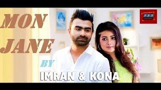 download lagu Mon Jane Tui By Imran & Kona gratis