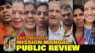 Mission Mangal SECOND DAY Public Review   Akshay Kumar, Vidya, Nithya, Taapsee, Sonakshi, Dattanna