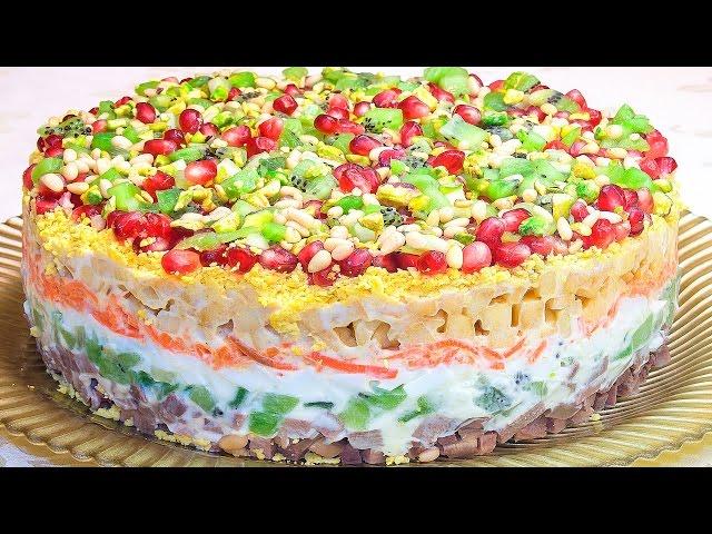 Салаты на день рождения вкусные новые рецепты