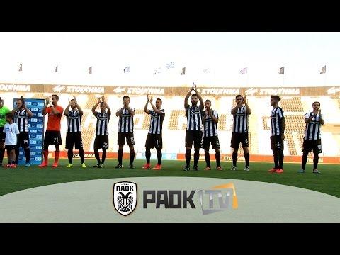 Η παρακάμερα του ΠΑΟΚ Vs Νίκη Βόλου - PAOK TV