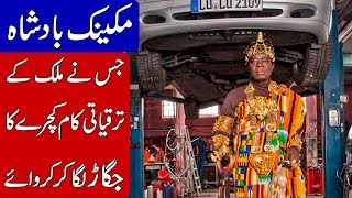 MOST AMAZING MECHANIC KING OF AFRICA THAT LIVES IN GERMANY | KHOJI TV