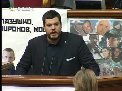 Андрій Іллєнко: Депутатську недоторканність нарешті має бути скасовано