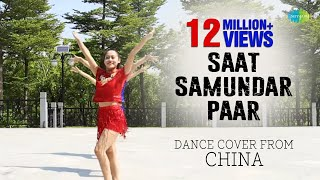 Saat Samundar Paar | Dance Cover From China
