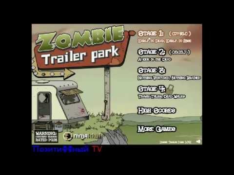 ZOMBIE TRAILER PARK - FREE ONLINE GAMES