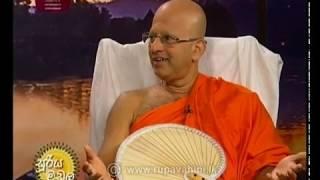 Suriya Madla |2020- 01- 12|Rupavahini