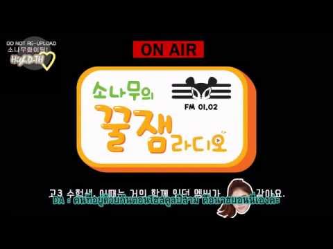 [THAISUB] 150612 SONAMOO's Honey Jam Radio Episode 3
