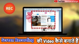 How to Make Screen Recording Tutorial videos for YouTube | YouTube Creator Training Day10