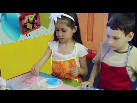 Новинка для творческих и креативных детей! в Сафари Парк Саратов!