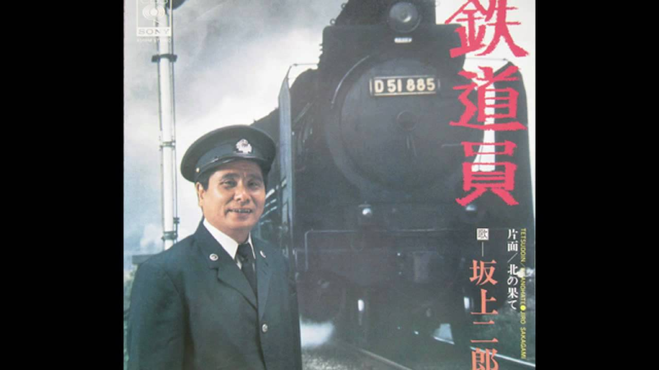坂上二郎の画像 p1_30