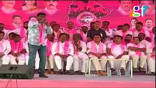 Sai Chand Excellent Song Performance at TRS Public Meeting ||| Great Telangana TV