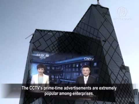 Thirty Percent Pay Cut Mandated for All CCTV Employees