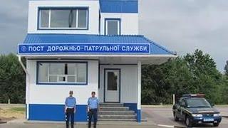 Пост ГАИ прикол Дагестан