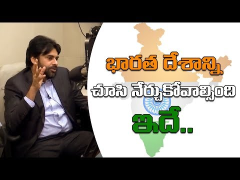INDIA Really Shocks You || JanaSena Party || Pawan Kalyan