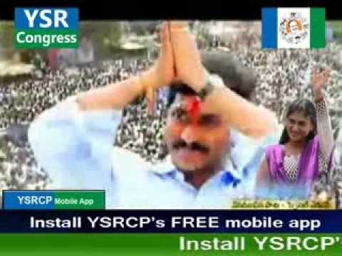 Ys Jagan Song-2nd Dec video