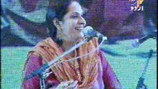 Tina Sani Saying Faiz Nazm : Na tan mei