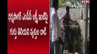 Villagers Assault On Dharmasagar MPP Laxmi House | Warangal