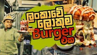 The Biggest Burger in Sri Lanka   Geek HQ   Colombo Wate with Banda