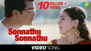 Sonnathu Sonnathu - Video Song   Aranmanai   Hansika, Vinay   Andrea Jeremiah   Sundar C   Tamil