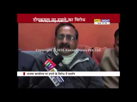 BJP protest against CM Virbhadra Singh   Demands for resignation