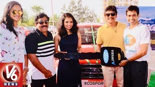 Nagarjuna Presents Ford Car To Badminton Player Sikki Reddy | Hyderabad