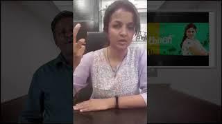 Kiruthiga Udhayanidhi পর্যালোচনা নীল Satta Maaran - Kaali ReReview - তামিল টকিজ