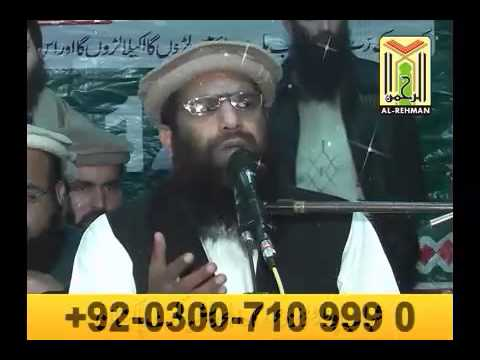 Wafat Al Nabi By Qari Mohammad Hanif Rabbani video