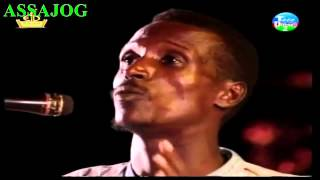 Djibouti:  Riwaayad Somali Sir Haween Lama Sal Gaadho