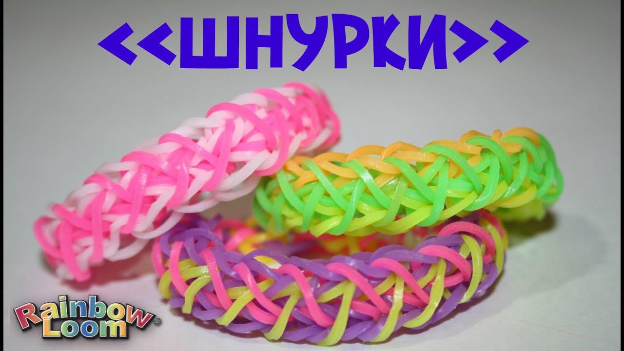 Как называются плетения браслетов из резинок