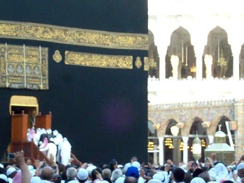 Opening of the Ka'aba Door (High Quality)
