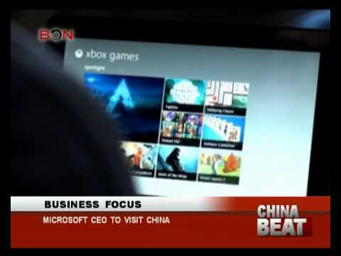 Microsoft CEO to visit China- China Beat - Aug 29 ,2014 - BONTV China