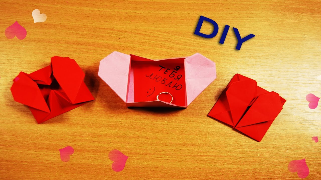Оригами коробка сердце из бумаги 53