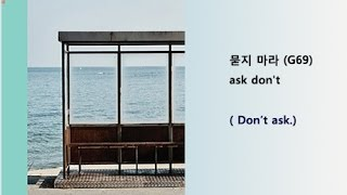 BTS - Not Today Lyrics For Korean Learners