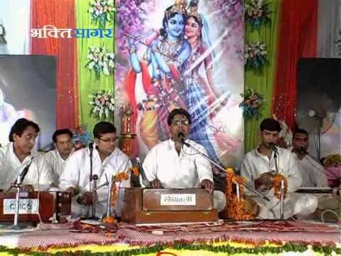 Shri Radha Krishna Bhajan - Tere Naina By Govind Bhargav Ji video