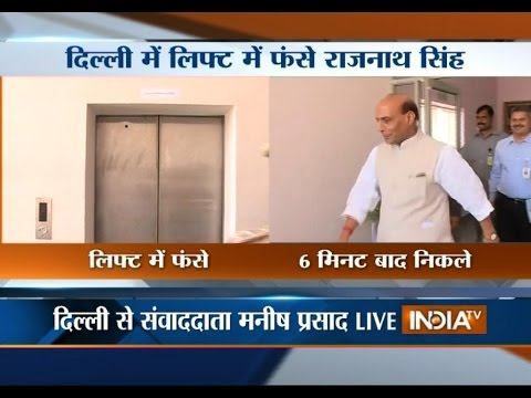 Home Minister Rajnath Singh Gets Stuck in Lift for 6 Minutes - India TV